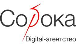 Агентство «Сорока» в городе Обнинске