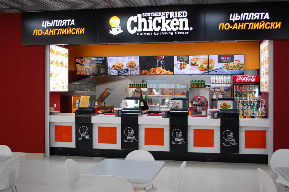 Бистро «Саузерн фрайд чикен» (Southern fried chicken) в городе Обнинске