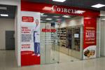 Магазин «Созвездие» в городе Обнинске