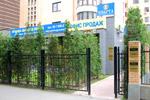 Компания «Спарта» в городе Обнинске