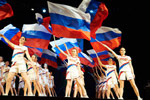 Торжественный вечер «Спортивное созвездие 2014» в городе Обнинске