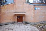 Спорткомплекс ФЭИ в городе Обнинске