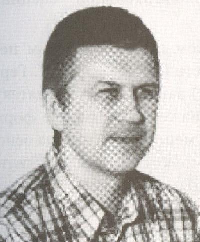 Станислав Алексеевич Гераськин