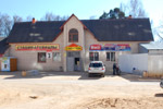 Магазин «Старатель» в городе Обнинске
