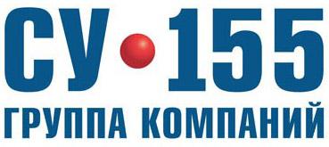 Группа компаний «СУ-155» в городе Обнинске