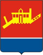 Сусуман и город Обнинск