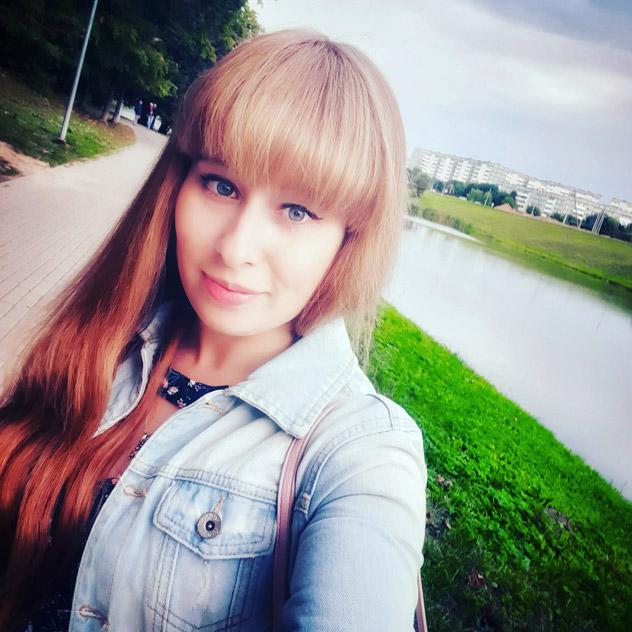 Светлана Андреевна Медицкая