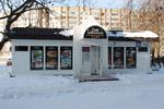 Кафе «Своя компания» в городе Обнинске