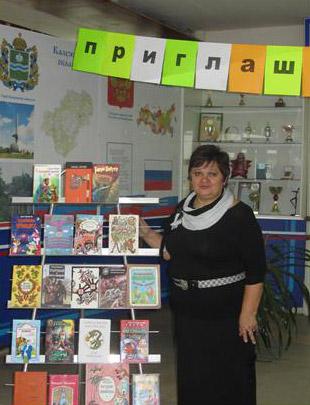 Татьяна Николаевна Алдошина
