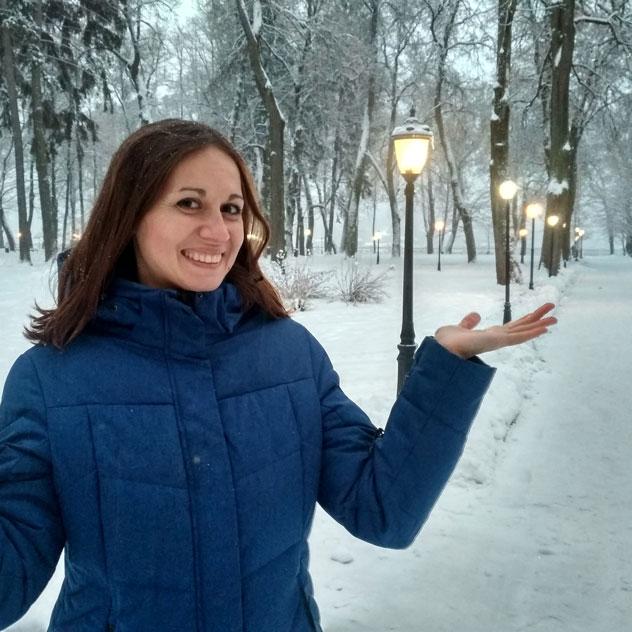 Татьяна Сергеевна Стёпкина