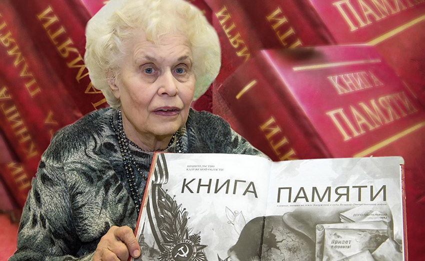 Татьяна Васильевна Романова