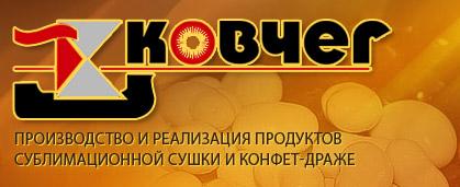Торговый дом «Ковчег» в городе Обнинске