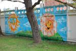 Граффити на заборе ГНЦ РФ «ОНПП «Технология» в городе Обнинске
