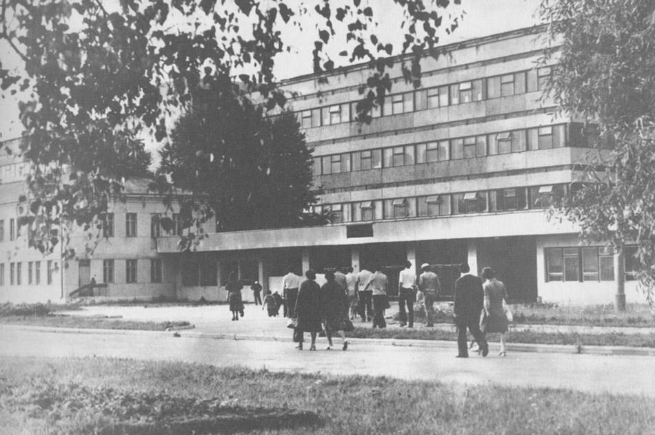 ОНПП «Технология» в городе Обнинске в советское время