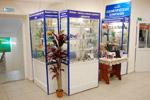 Магазин косметики «ТианДэ» (TianDe) в городе Обнинске