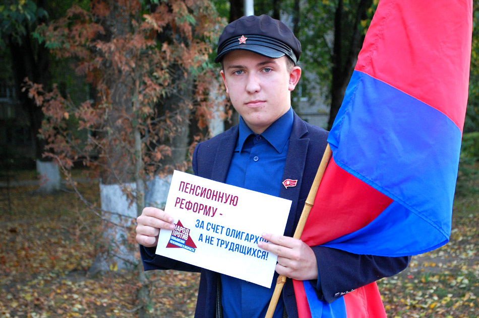 Тимофей Владимирович Левдер