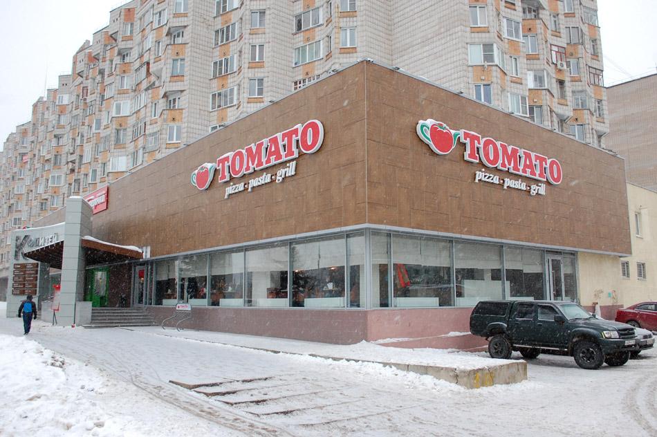 Ресторан-пиццерия «Томато» в городе Обнинске