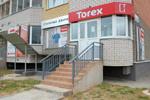 Магазин «Торэкс» (Torex) в городе Обнинске