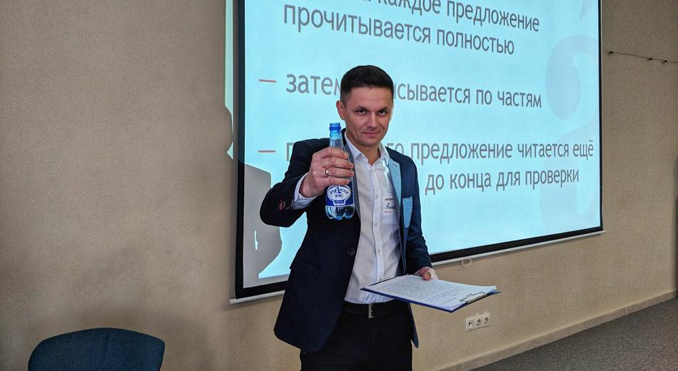 Алексей Евгеньевич Васильев в ходе акции «Тотальный диктант» 2019 года в городе Обнинске