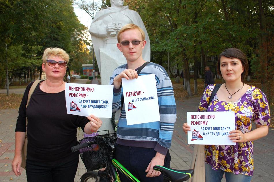 11-й дождь программы прозрачности в городе Обнинске