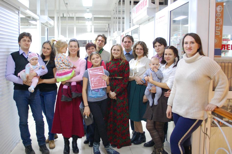 13-й дождь программы прозрачности в городе Обнинске