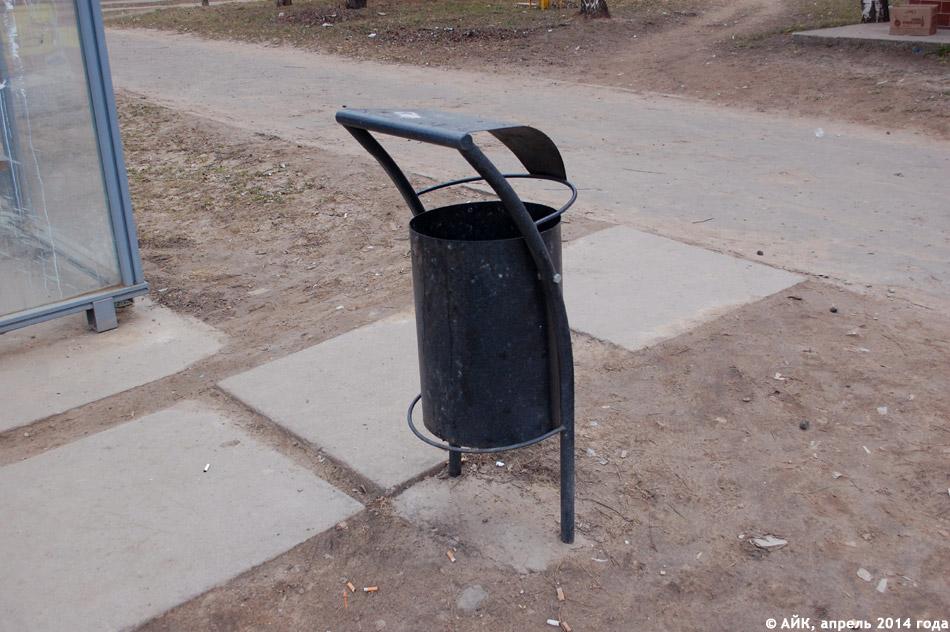Урны для мусора в городе Обнинске