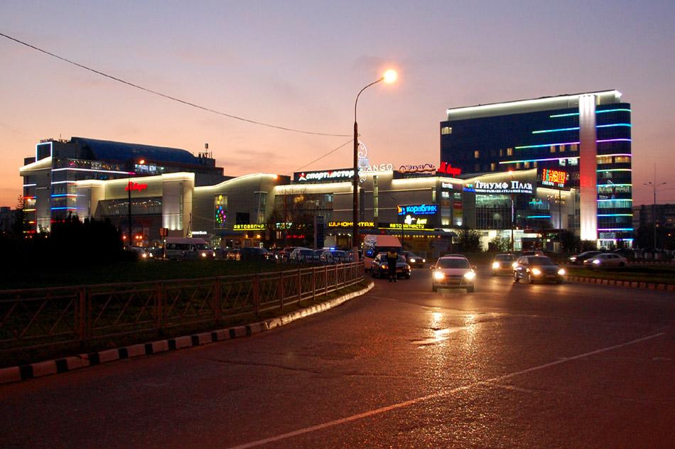 Торгово-развлекательный комплекс «Триумф Плаза» в городе Обнинске ... fe57c8b987e