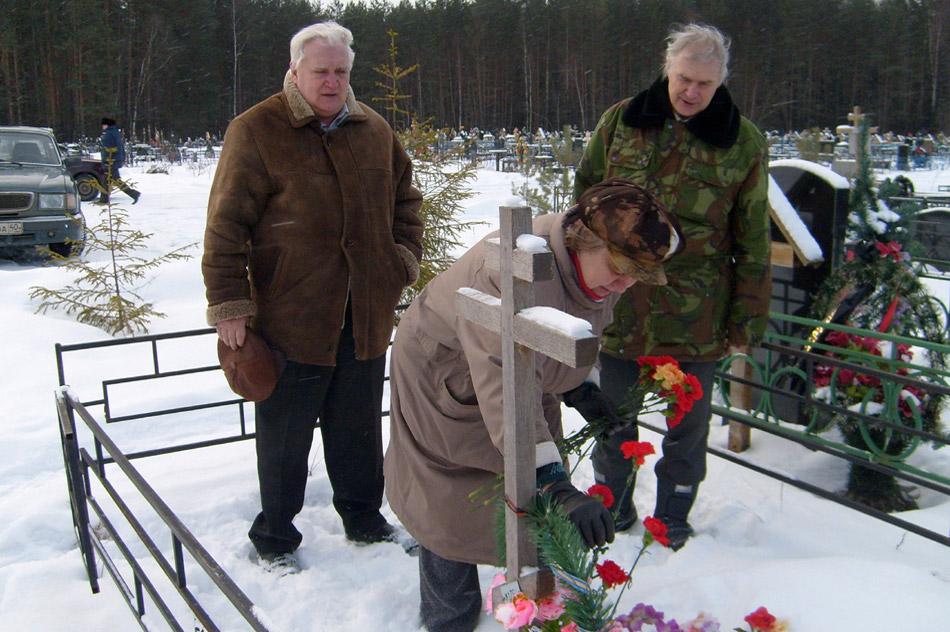 Владимир Троян, Таисия Ивановна Серебренникова и Сергей Владимирович Спиченков на могиле Ворожейкина