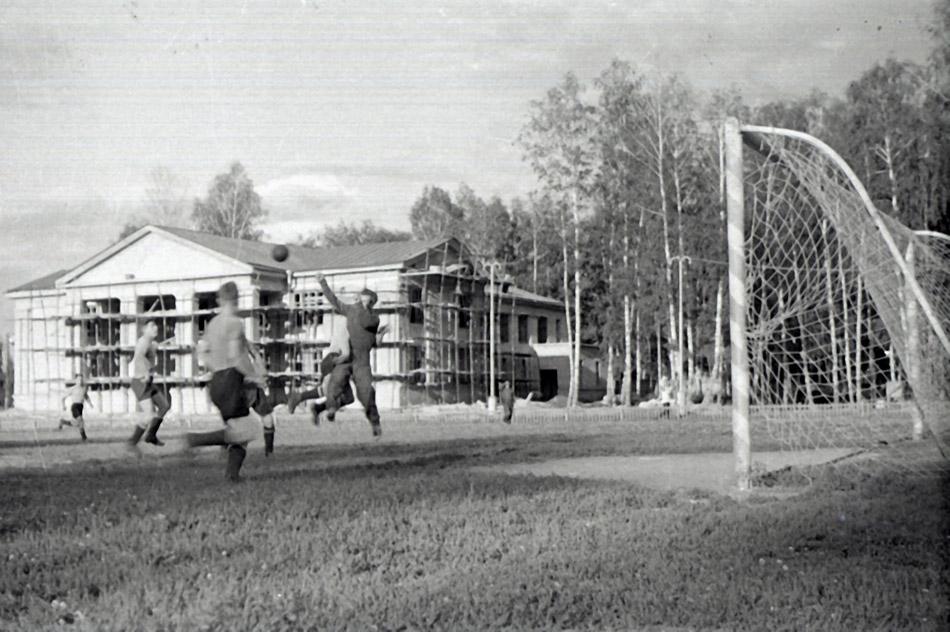Стадион «Труд» в городе Обнинске в советское время