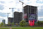 Жилой комплекс «Циолковский» в городе Обнинске
