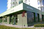 Аптека «Цитофарм» в городе Обнинске
