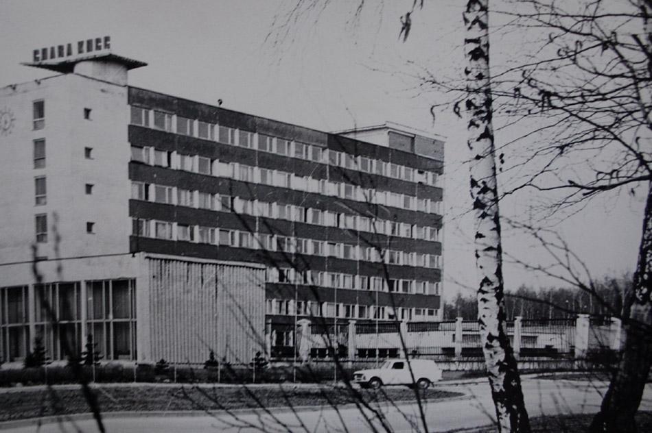 Здание Центрального Конструкторского Бюро (ЦКБ) в городе Обнинске в советское время