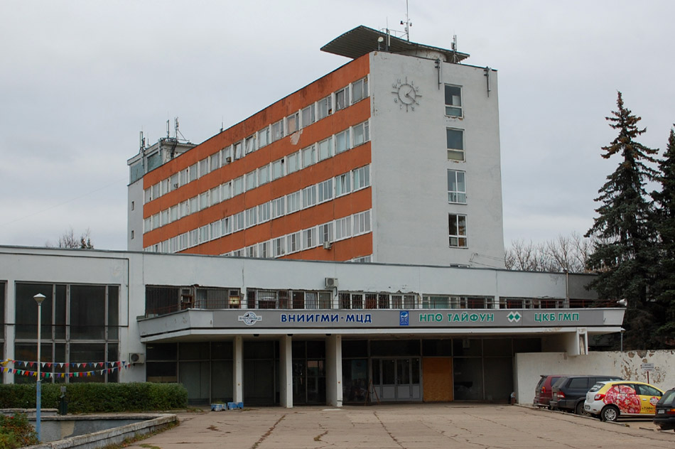 Центральное Конструкторское Бюро (ЦКБ) в городе Обнинске