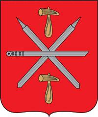 Тула и город Обнинск