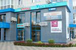 Аптека «Твой доктор» в городе Обнинске