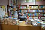 Магазин «Учебная книга» в городе Обнинске