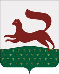 Уфа и город Обнинск