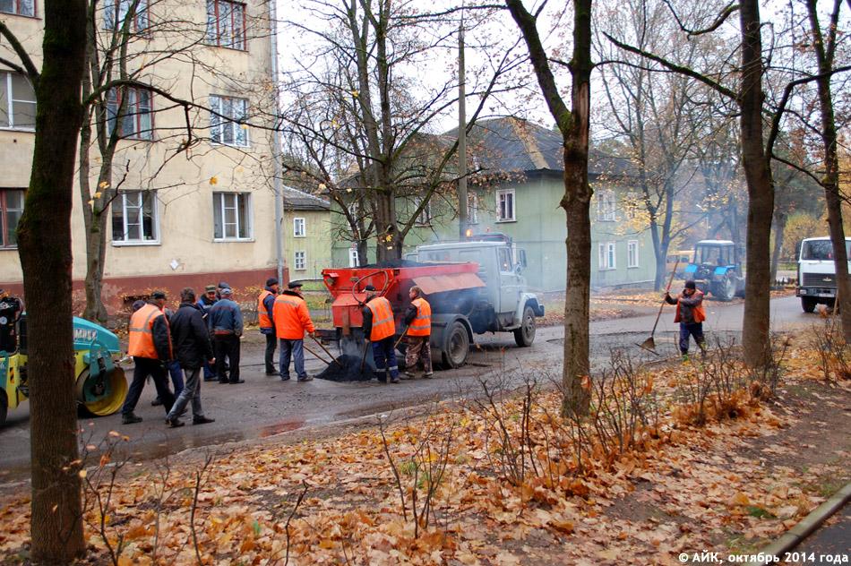 Ремонт дорожного полотна на улице Блохинцева в городе Обнинске