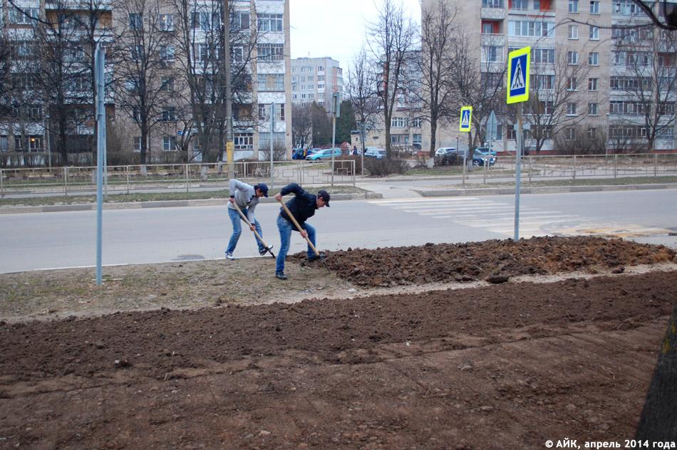 Работы по благоустройству улицы Энгельса в городе Обнинске