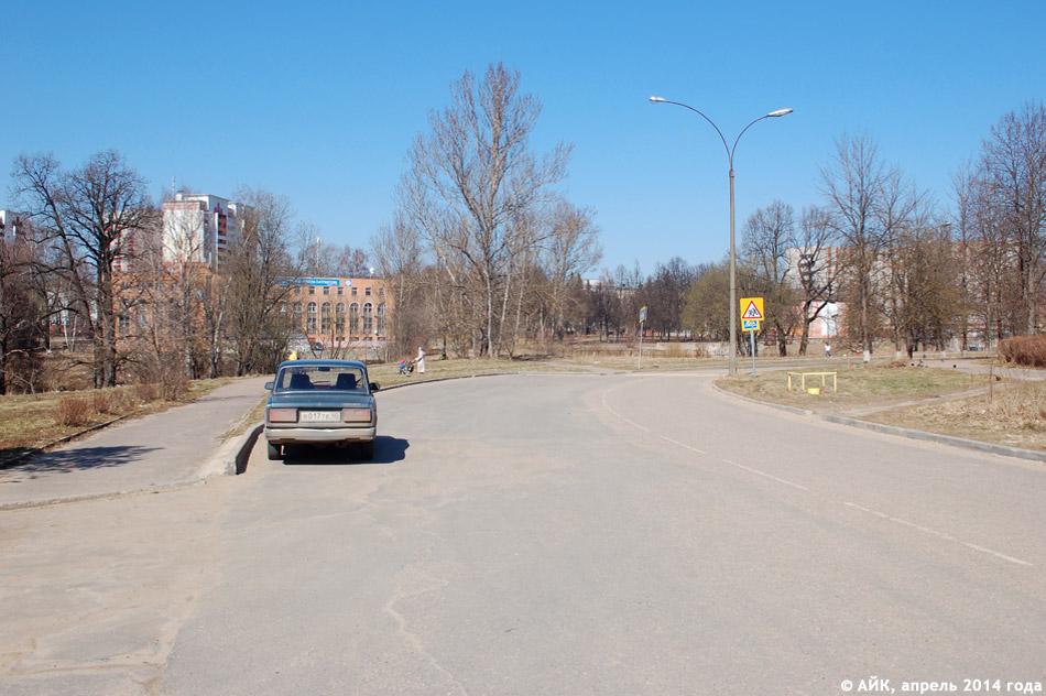 Улица Кончаловского в городе Обнинске