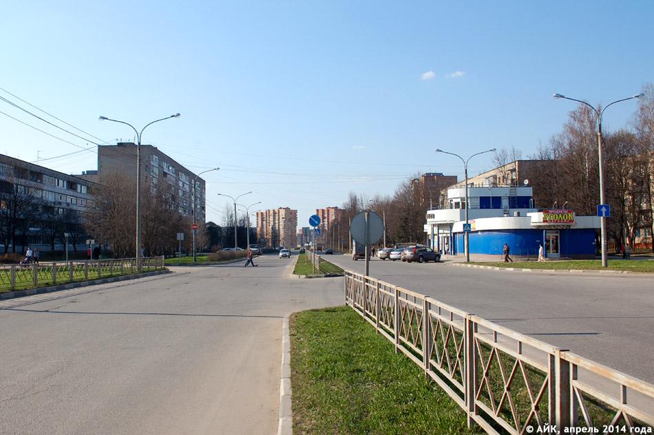 Улица Королёва в городе Обнинске