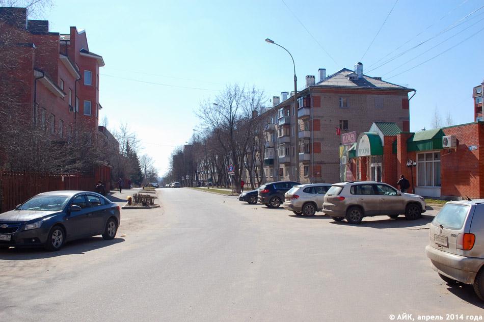 Улица Любого в городе Обнинске