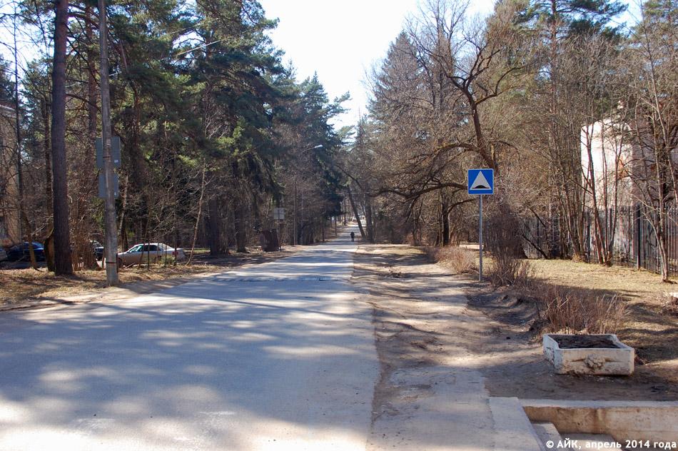 Улица Пирогова в городе Обнинске