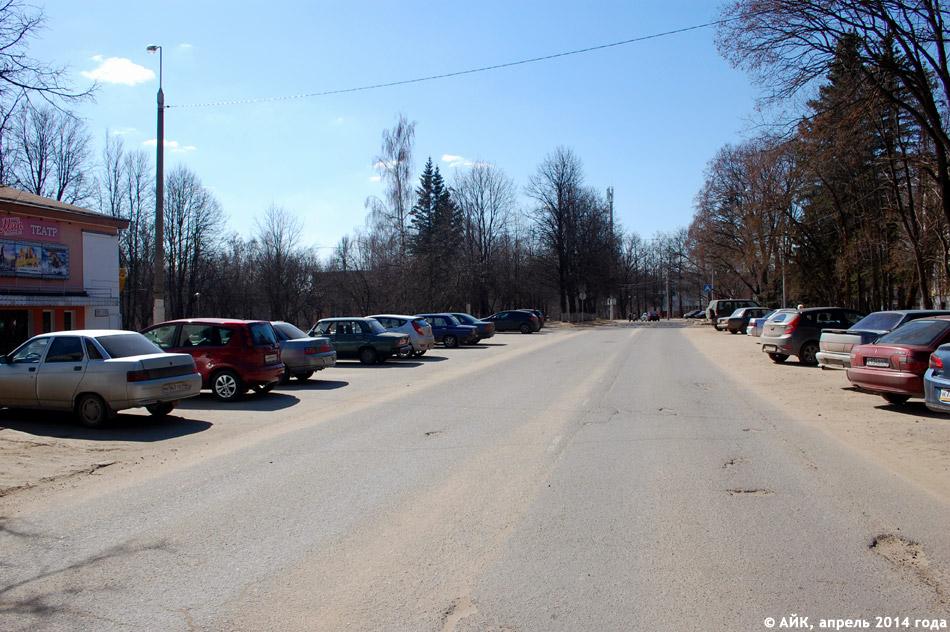 Улица Шацкого в городе Обнинске