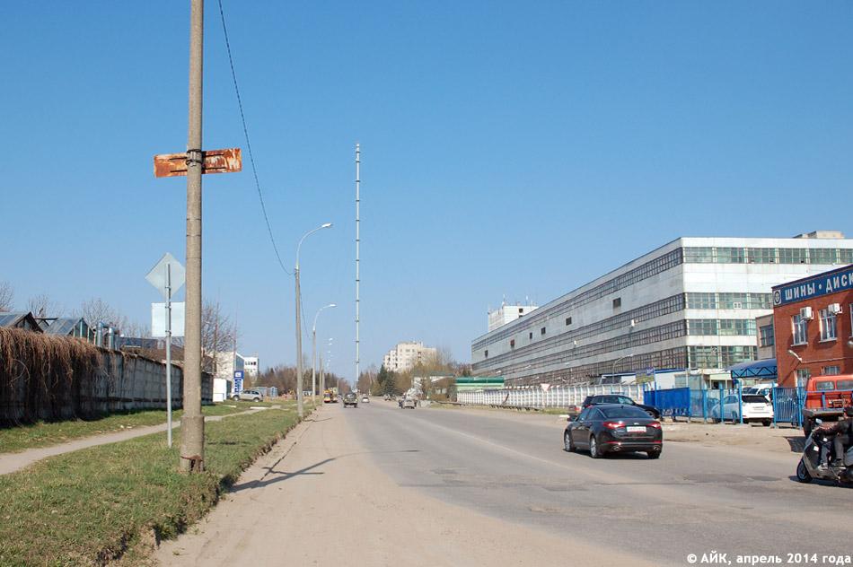 Улица Цветкова в городе Обнинске