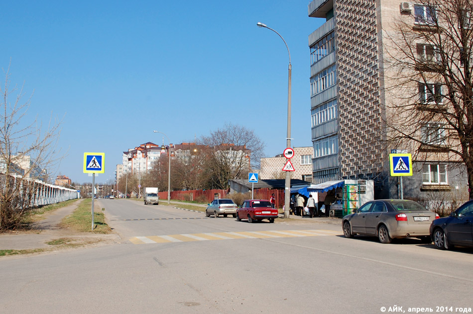 Улица Заводская в городе Обнинске