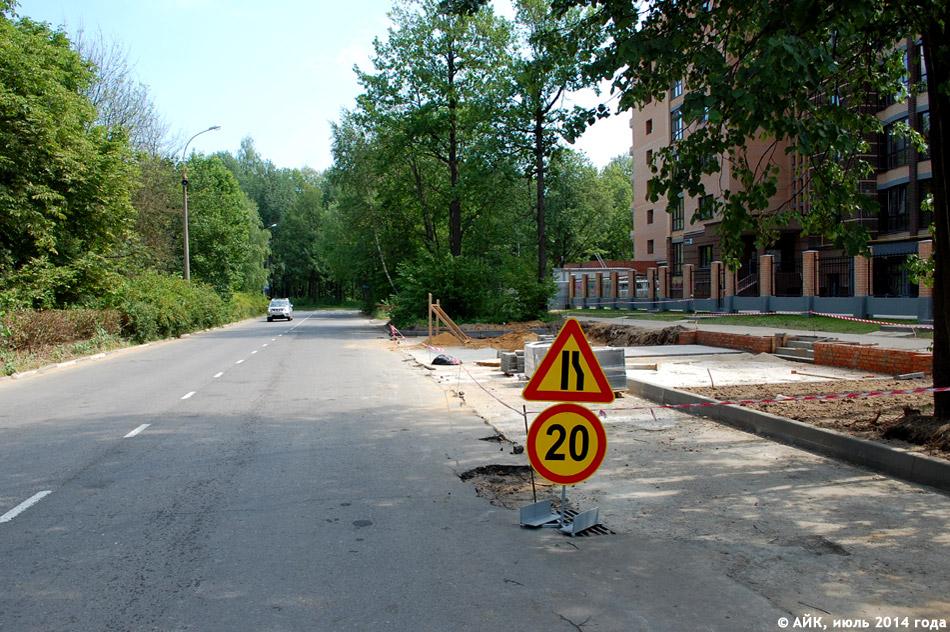 Благоустройство территории около жилого комплекса «Звёздный» в городе Обнинске