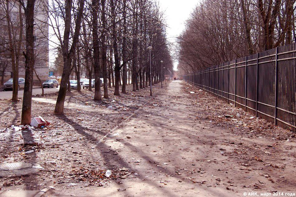 Улица Звёздная в городе Обнинске