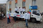 Праздник «День народного единства» в 2011 году в городе Обнинске