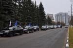 Праздник «День народного единства» в 2015 году в городе Обнинске